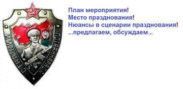 http://sa.uploads.ru/t/Y4rzd.jpg