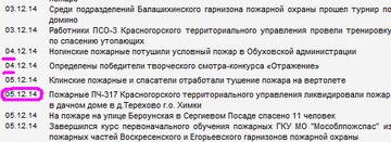 http://sa.uploads.ru/t/Y6mlN.png