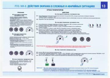 http://sa.uploads.ru/t/YBbl9.jpg