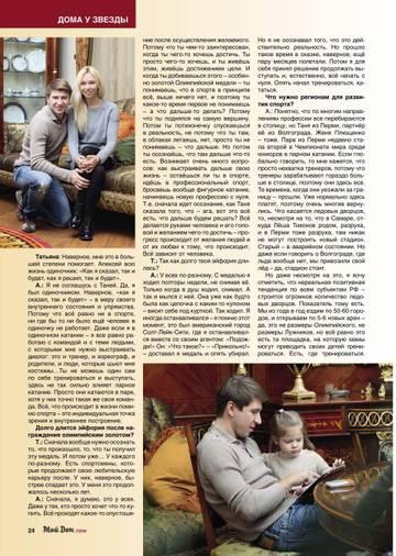 http://sa.uploads.ru/t/YI5zw.jpg
