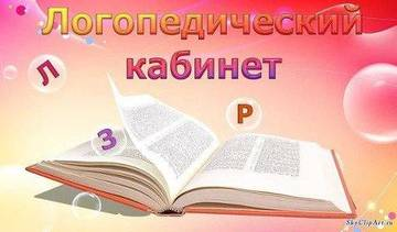 http://sa.uploads.ru/t/YJHFV.jpg