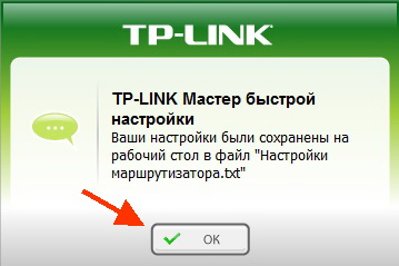 http://sa.uploads.ru/t/YMOF4.jpg