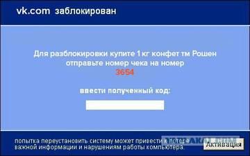 http://sa.uploads.ru/t/YPmud.jpg