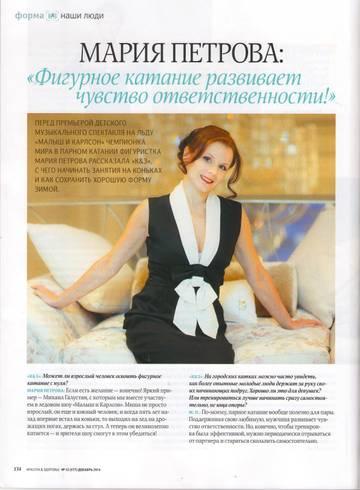 http://sa.uploads.ru/t/YcUOv.jpg