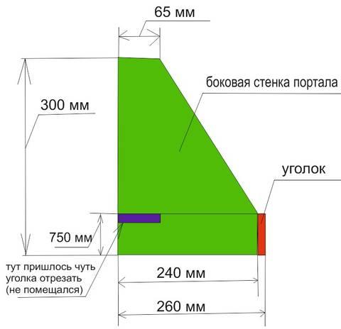 http://sa.uploads.ru/t/YchPx.jpg