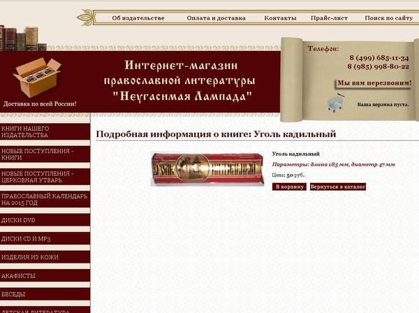 http://sa.uploads.ru/t/YeGj1.jpg