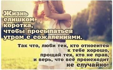 http://sa.uploads.ru/t/YgmBV.jpg