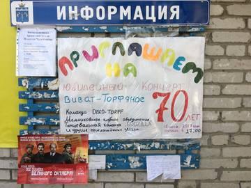http://sa.uploads.ru/t/YgvJL.jpg
