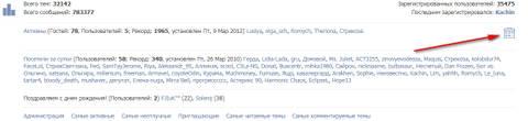 http://sa.uploads.ru/t/YljE6.jpg