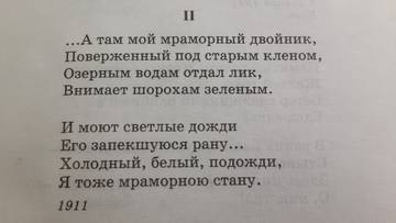 http://sa.uploads.ru/t/YorQX.jpg