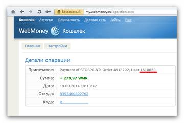 http://sa.uploads.ru/t/YpqdB.png