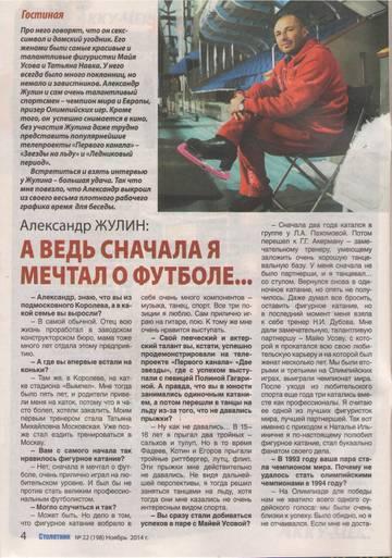 http://sa.uploads.ru/t/YrmkZ.jpg
