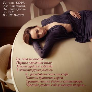 http://sa.uploads.ru/t/Yut4e.jpg