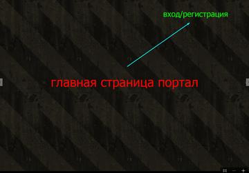 http://sa.uploads.ru/t/Z0gb7.png