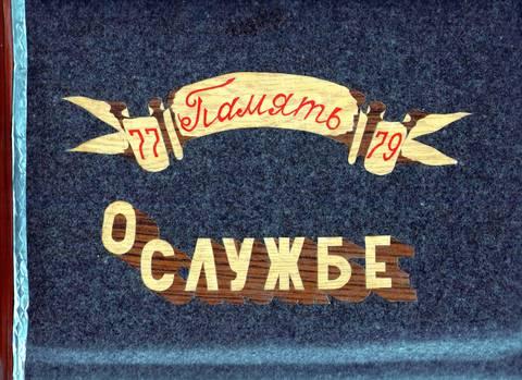 http://sa.uploads.ru/t/Z6npR.jpg