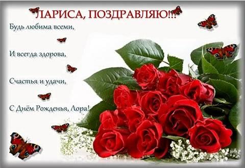 http://sa.uploads.ru/t/Z8T3m.jpg