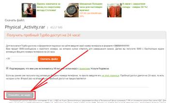 http://sa.uploads.ru/t/ZC03N.jpg