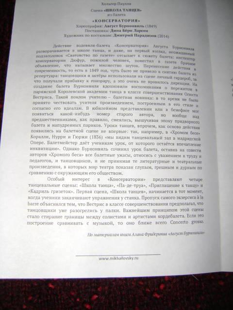 http://sa.uploads.ru/t/ZCeIO.jpg