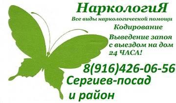 http://sa.uploads.ru/t/ZFuPd.jpg