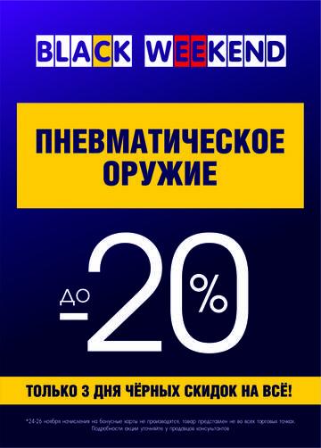 http://sa.uploads.ru/t/ZGzb7.jpg