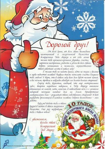 http://sa.uploads.ru/t/ZHa3I.jpg