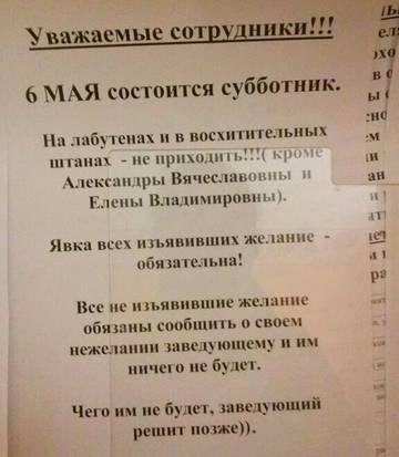 http://sa.uploads.ru/t/ZMcyi.jpg