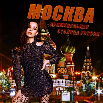 http://sa.uploads.ru/t/ZMmTJ.png