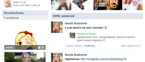 http://sa.uploads.ru/t/ZNxkJ.png