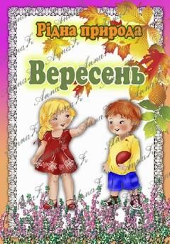 http://sa.uploads.ru/t/ZRJjP.jpg