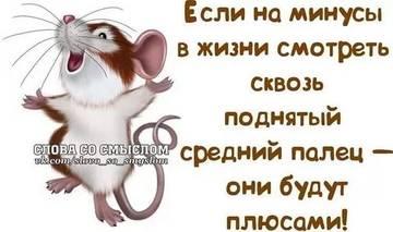 http://sa.uploads.ru/t/ZbPHm.jpg