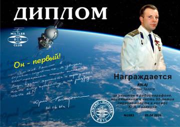 http://sa.uploads.ru/t/ZckMo.jpg