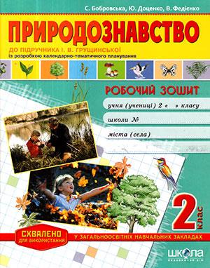 http://sa.uploads.ru/t/ZieAJ.jpg