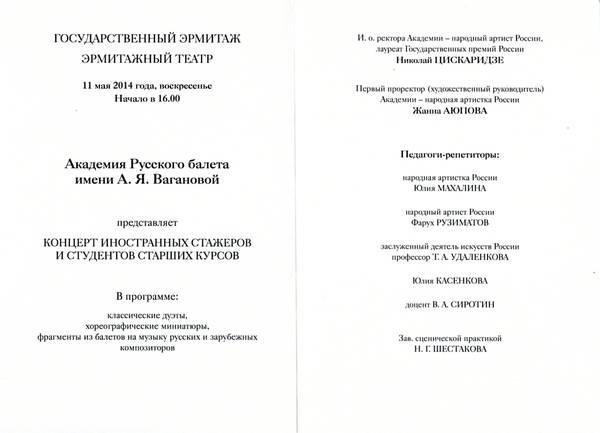 http://sa.uploads.ru/t/Zk4rE.jpg