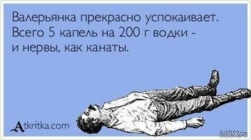 http://sa.uploads.ru/t/Zkj6X.jpg