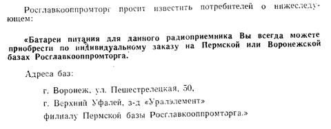 http://sa.uploads.ru/t/ZoXlf.png