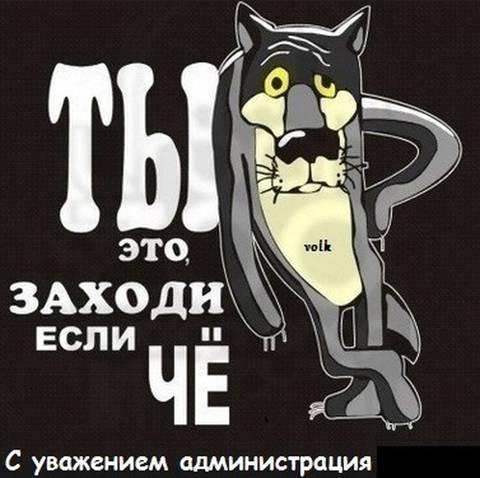 http://sa.uploads.ru/t/Zwxs7.jpg