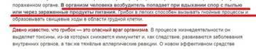 http://sa.uploads.ru/t/ZxDiA.jpg