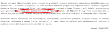 http://sa.uploads.ru/t/a1Rx3.png