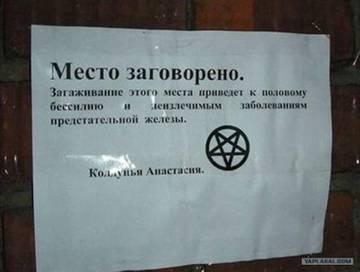 http://sa.uploads.ru/t/a1hjk.jpg