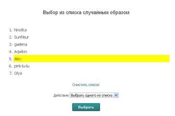 http://sa.uploads.ru/t/a7Nyw.jpg