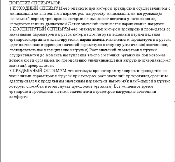 http://sa.uploads.ru/t/a7bLf.png