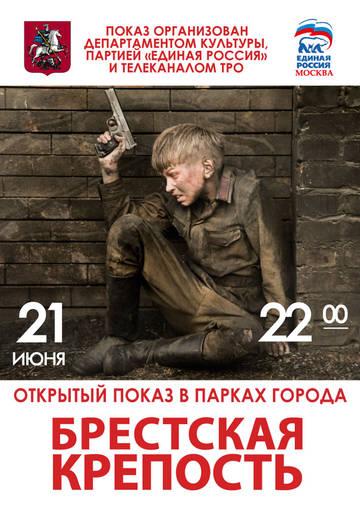 http://sa.uploads.ru/t/a8GrV.jpg