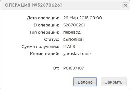 http://sa.uploads.ru/t/aCkUn.jpg