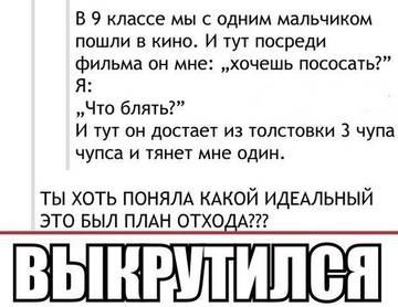 http://sa.uploads.ru/t/aEDiI.jpg