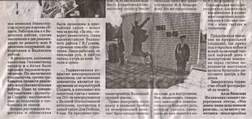 http://sa.uploads.ru/t/aGc1E.jpg