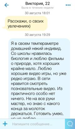 http://sa.uploads.ru/t/aL7vp.jpg