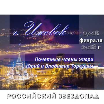 http://sa.uploads.ru/t/aMW1x.jpg