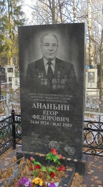 http://sa.uploads.ru/t/aNdwu.jpg