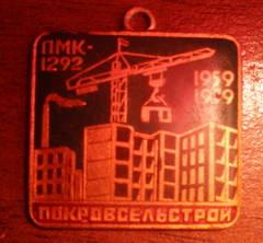 http://sa.uploads.ru/t/aPhDS.jpg