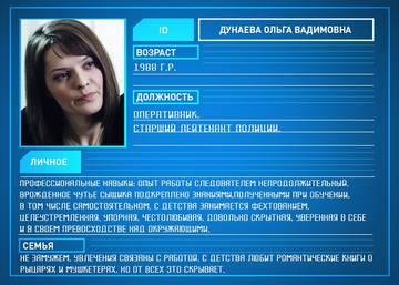 http://sa.uploads.ru/t/aRpsD.jpg
